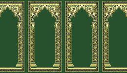 sajadah alazhar