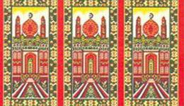 sajadah motif masjid