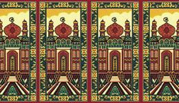 sajadah mosque