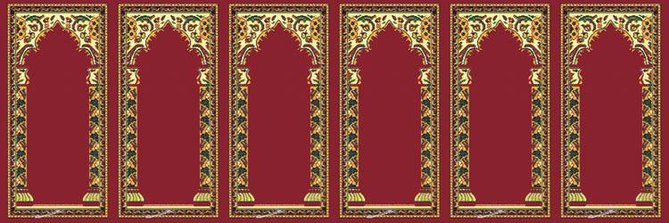 Alazhar Merah
