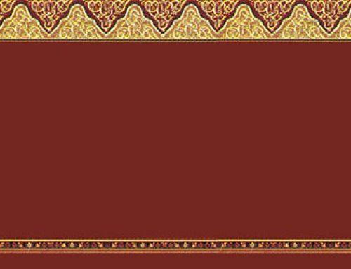 Kenapa Lebih Memilih Karpet Sajadah di Decorindoperkasa?